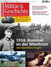1914: Rommel an der Westfront - Geburt des tollkühnen Troupiers
